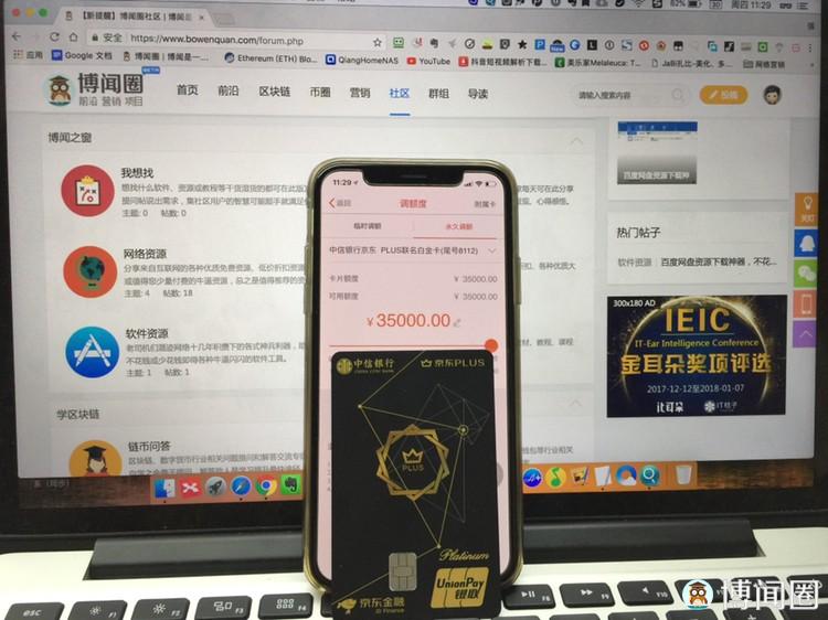 bwqcom_2018083002.JPG